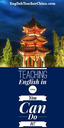 EnglishTeacherChina.com